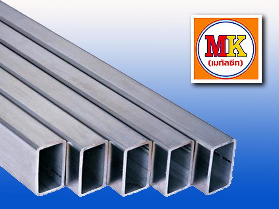 เหล็กกล่องสี่เหลี่ยมแบน หรือเหล็กแป๊บแบน (Rectangular Steel Tube)