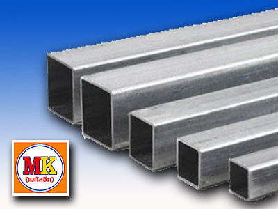 เหล็กกล่องสี่เหลี่ยม หรือ เหล็กแป๊บโปร่ง (Square Steel Tube)